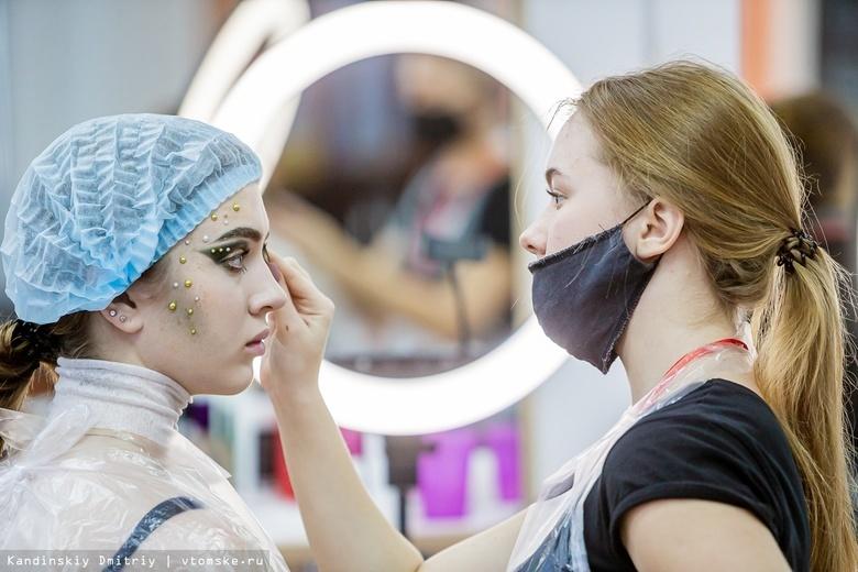 Нанести макияж, сделать стрижку и испечь тарт: как проходит томский этап WorldSkills Russia