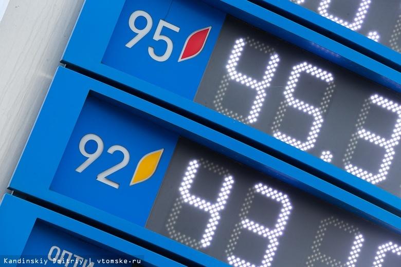 Цены на бензин в Томской области за август выросли на 1,6%