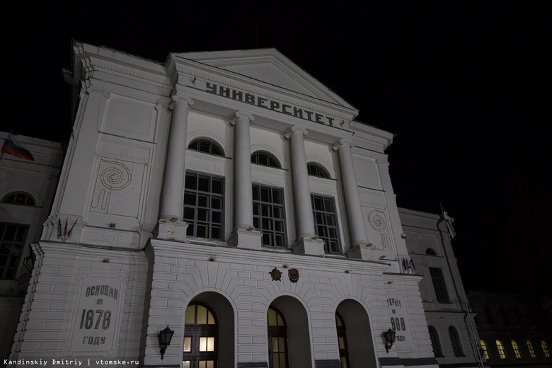 Девять зданий в Томске отключат подсветку в «Час Земли» 24 марта
