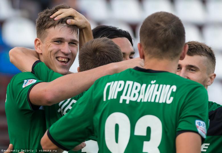 «Томь» сыграет с «Волгарем» в 25 туре ФНЛ