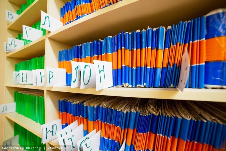 Диспансеризация помогла выявить заболевания почти у 300 жителей Томской области