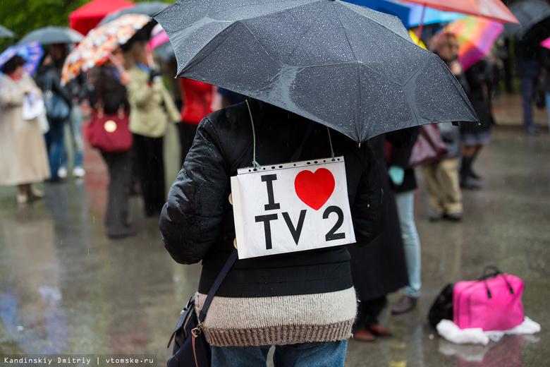 Томский ОРТПЦ выплатит ТВ2 более 350 тысяч рублей штрафа за отсутствие канала в эфире