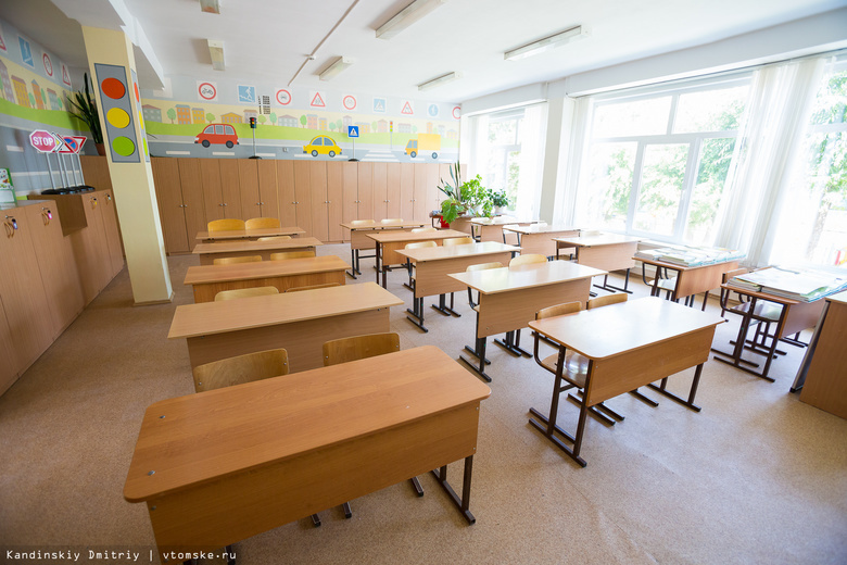 Новые школы будут возводить в застраиваемых микрорайонах Томска