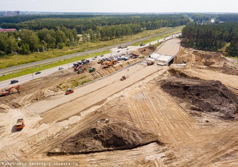 Полосу Богашевского тракта перекрыли до сентября из-за расширения дороги
