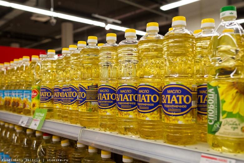 В России установили предельные цены на подсолнечное масло и сахар