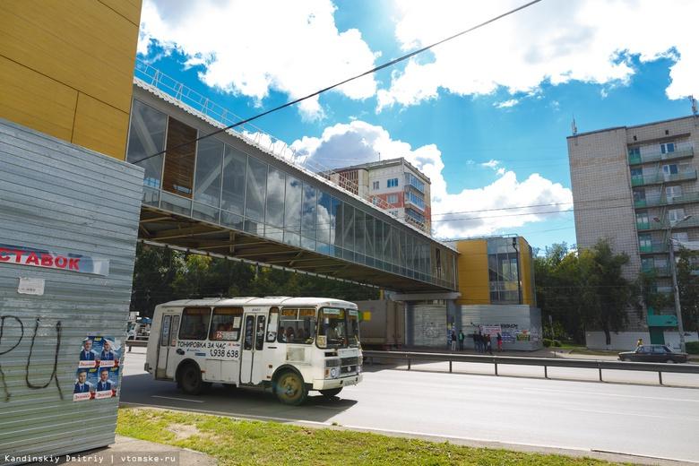 Стобалльная система: как будет проходить выбор перевозчиков в Томске
