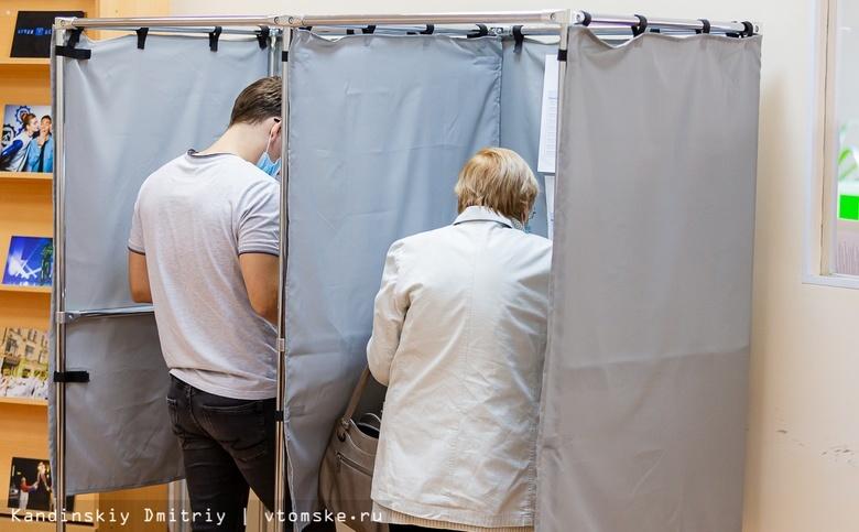 Явка избирателей на выборы в Томской области составила около 20%