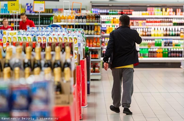 Жители Томской области потратили на алкоголь более 11 млрд руб в 2020г