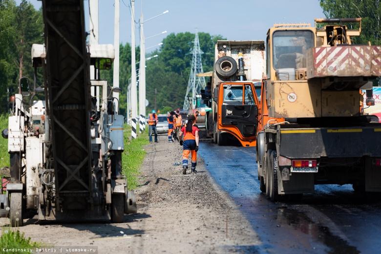 Томская область за 6 лет получит от федерации 16 млрд руб на ремонт дорог