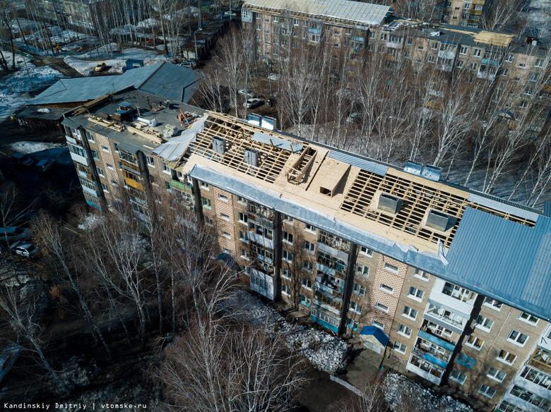 Плата за капремонт домов в Томской области не изменится в 2018г