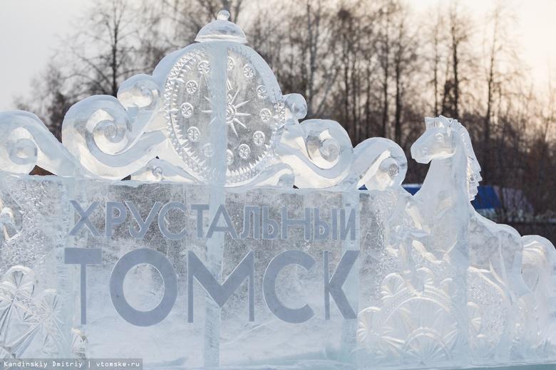 Около 180 ледяных блоков заготовят для фестиваля «Хрустальный Томск»