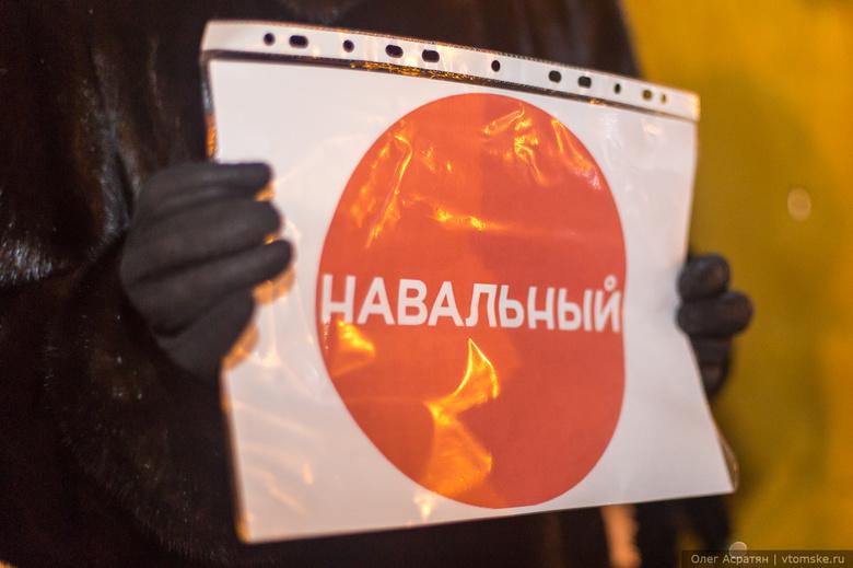 Начальнику штаба Навального вТомске заблокировали двери вквартире