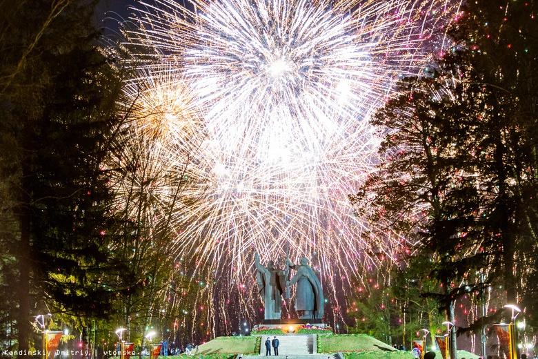 Шесть тысяч залпов: салют в честь Дня Победы прогремел над Томском