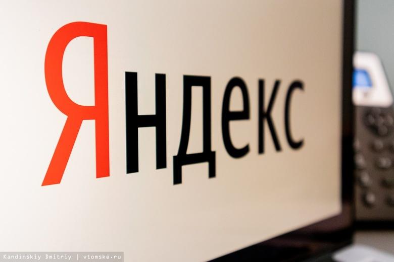Шоурум, автосервис, магазин пива: «Яндекс» выяснил, какой бизнес хотят открыть томичи