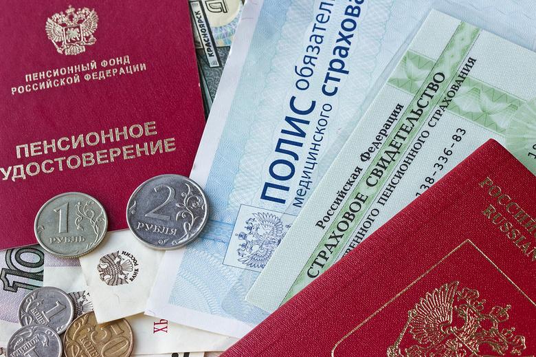 Доплаты в 200 рублей на проезд лишатся 28 тысяч пенсионеров региона