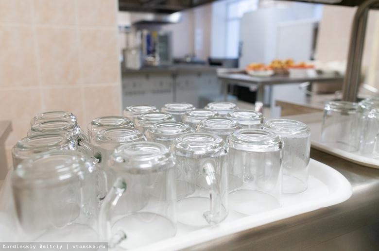 Власти оценят готовность столовых томских школ кормить детей бесплатными обедами