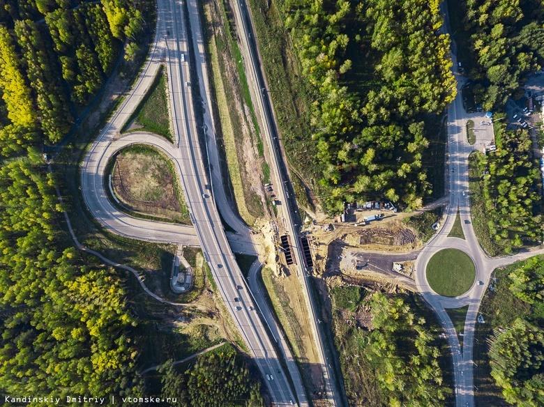 Шесть полос без перехода: как идут работы по строительству развязки на юге Томска