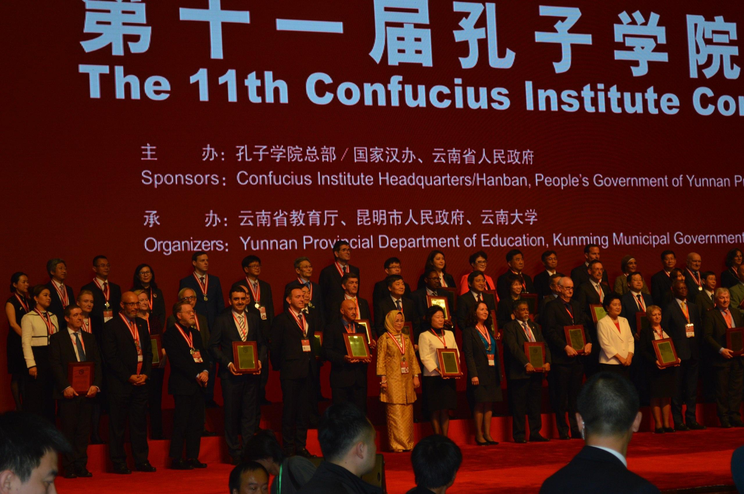 Институт Конфуция ТГУ признан одним из лучших в мире