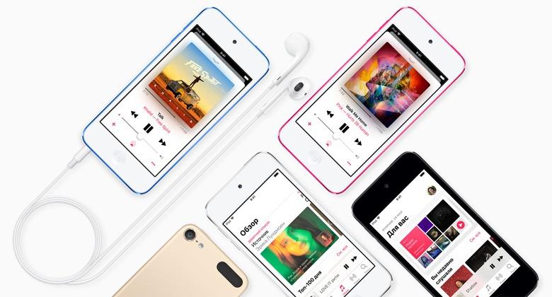 Apple выпустили iPod Touch 7