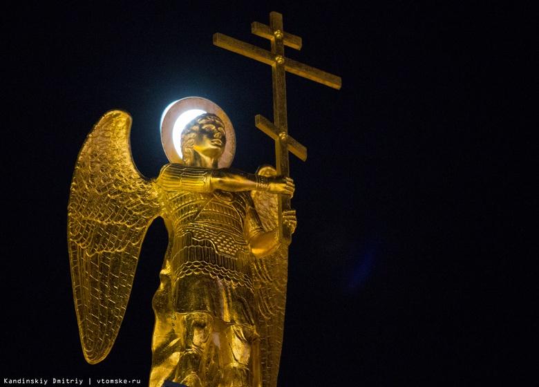 Роспотребнадзор предписал временно закрыть храмы Томской области для прихожан