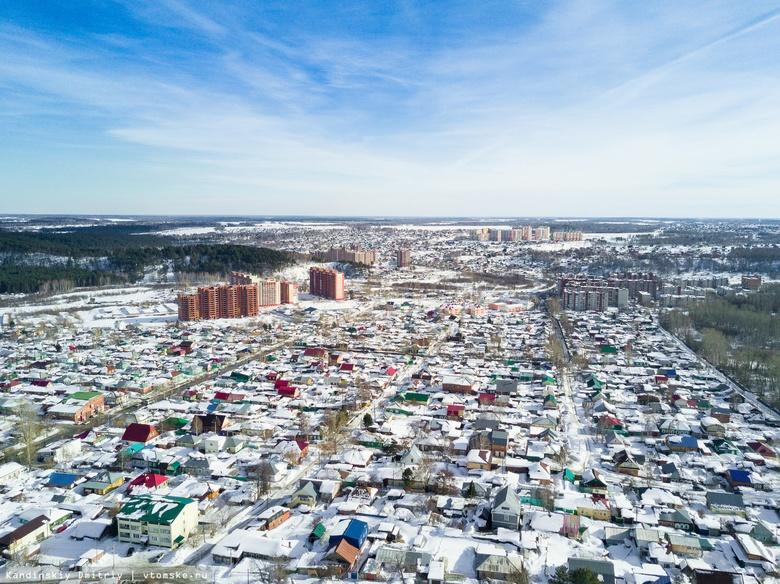 Исследование: цена загородных домов в Томской области выросла на 16,6%