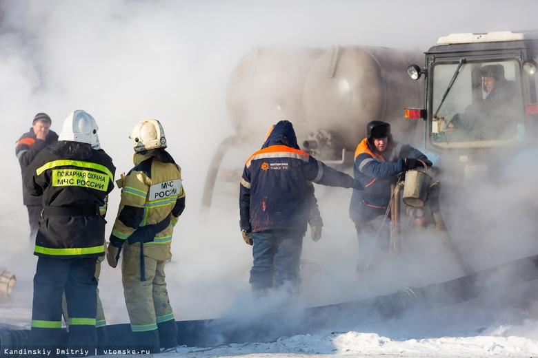 Авария на теплотрассе оставила несколько домов Томска без отопления и ГВС