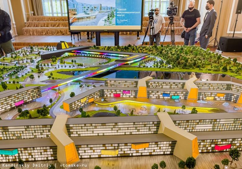 Канатная дорога и теплый переход: видеопрезентация будущего томского кампуса