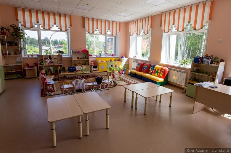 Дежурные группы детсадов Томска приняли 612 дошкольников, чьи родители не отдыхают