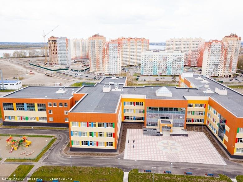 ГИБДД не согласовала мэрии Томска запуск общественного транспорта в Радонежском