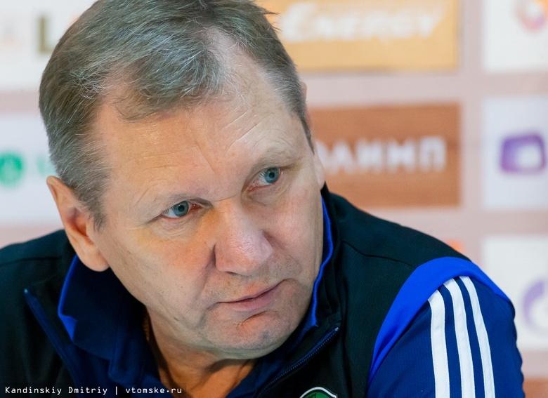 Баскаков: нам не хватает футболистов на ротацию состава
