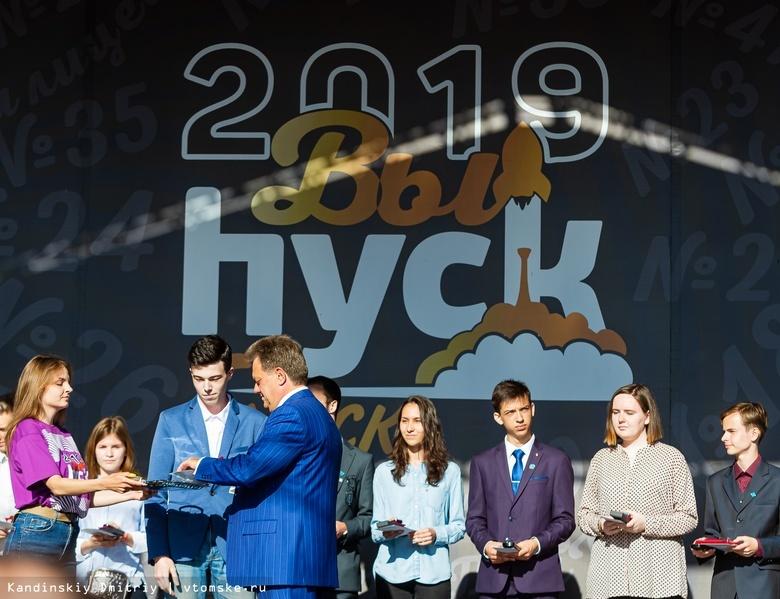 В добрый путь: общегородской бал выпускников школ прошел в Томске