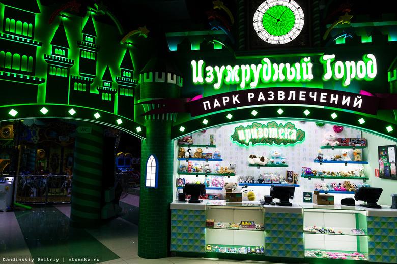 В Томске временно закрылись 2 торговых центра