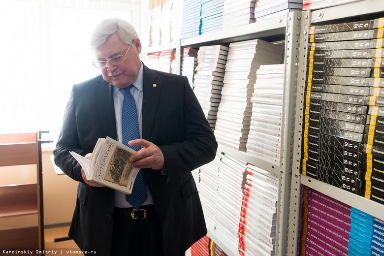 Социологи отнесли Жвачкина к аутсайдерам рейтинга образованности губернаторов РФ