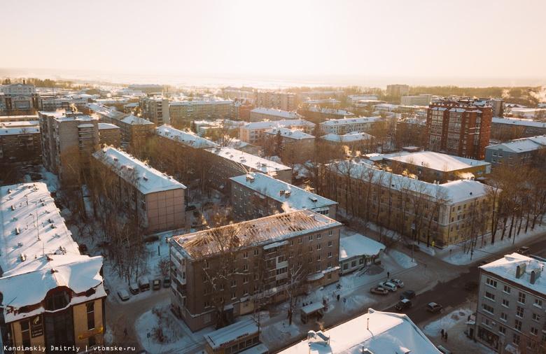 СМИ: в крупных городах РФ ожидается рост цен на аренду жилья