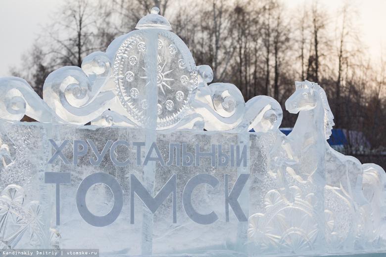 «Хрустальный Томск» вошел в топ-10 лучших зимних фестивалей РФ
