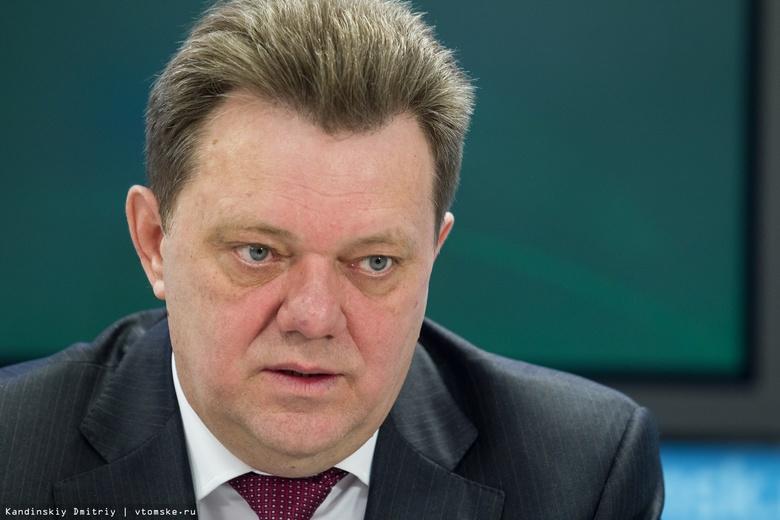 ЕСПЧ рассмотрит жалобу на нарушение прав мэра Томска Ивана Кляйна