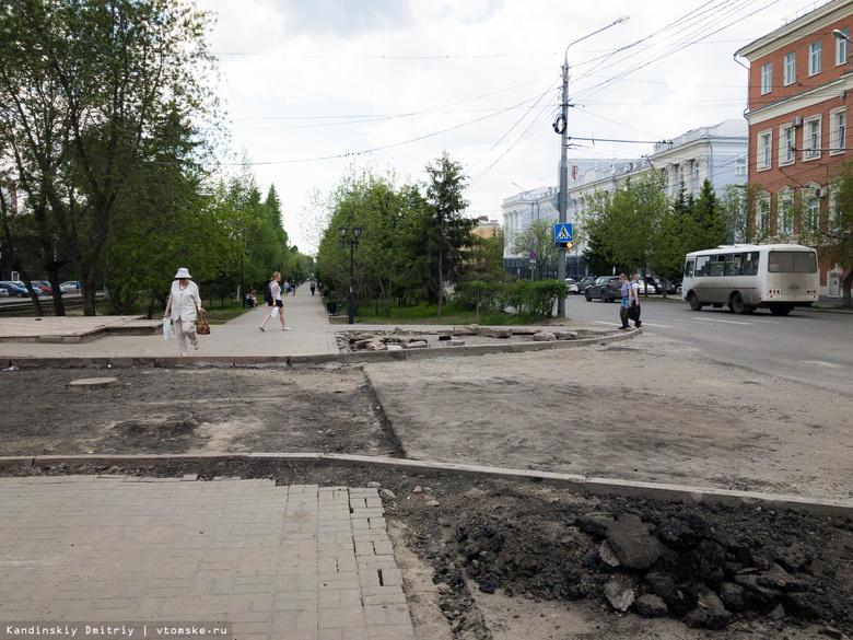Сквозной проезд на Кирова — Вершинина в Томске сделают в 2018г