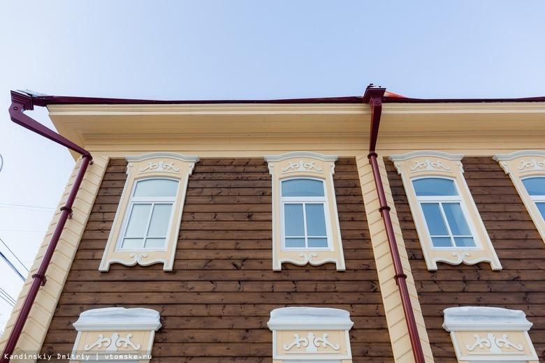 Инвестор завершил восстановление исторического дома в центре Томска