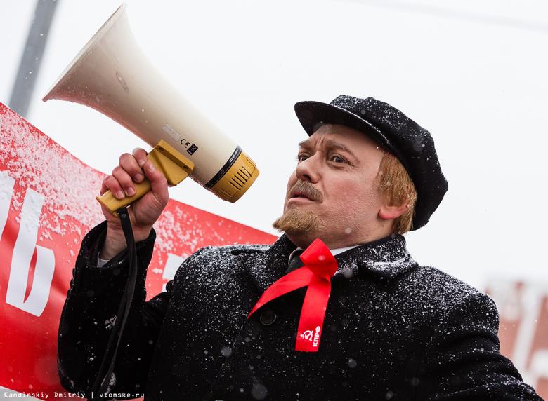 Вся власть Советам: томские коммунисты отметили 100-летие Великого Октября