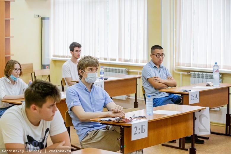 ЕГЭ по русскому языку на 100 баллов сдали 18 томских выпускников