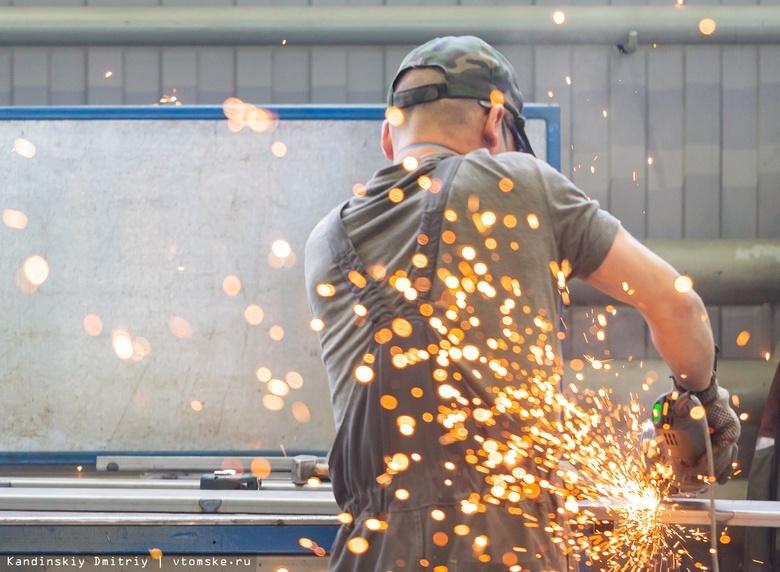 За звание лучших поборются участники «Производительности труда» в Томской области
