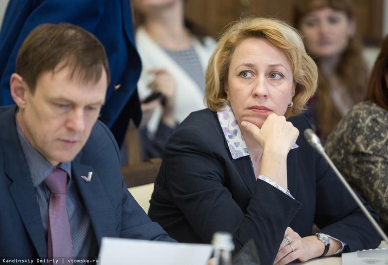 Жвачкин и Козловская выбрали кандидата на должность томского омбудсмена
