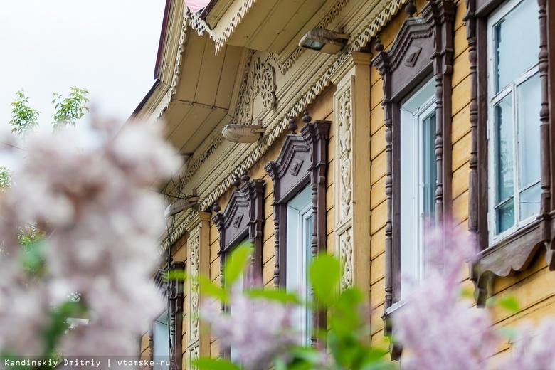 Синоптики дали прогноз погоды на начало июня в Томской области