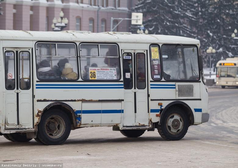 Томская область вошла в число лидеров РФ по покупке автобусов