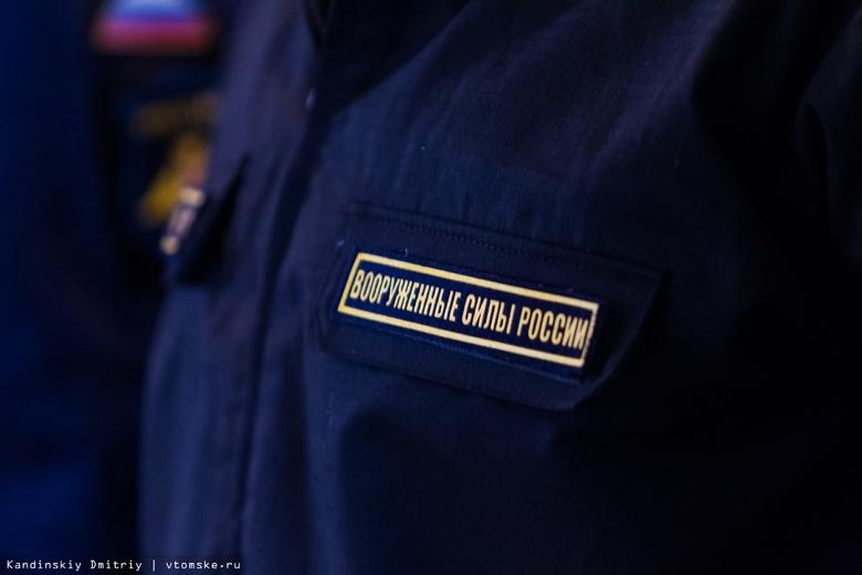 Число погибших при стрельбе в Забайкалье увеличилось до 9 человек