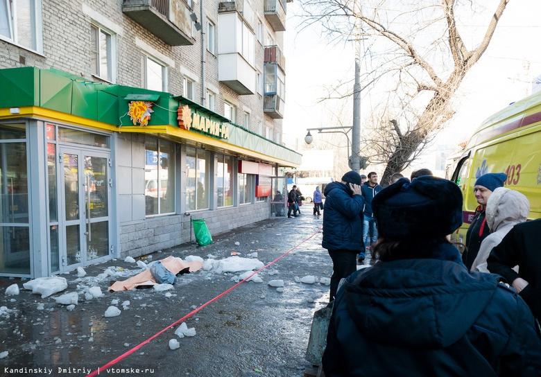 СК возбудил уголовное дело после смерти томички от падения льдины