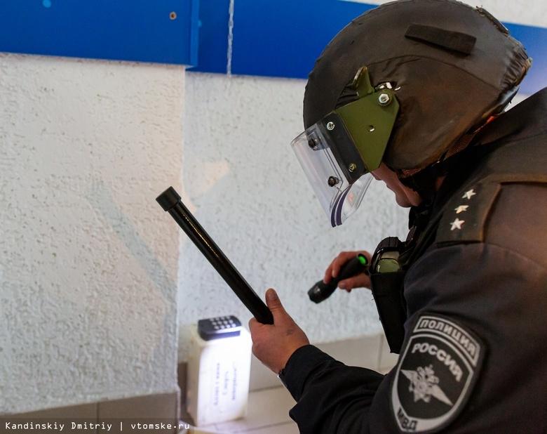 Бомба и пожар: МЧС и Росгвардия провели учения в офисе «Томскэнергосбыта»