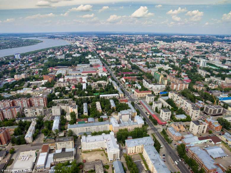 Города Сибири вошли втоп самых инновационных вмире