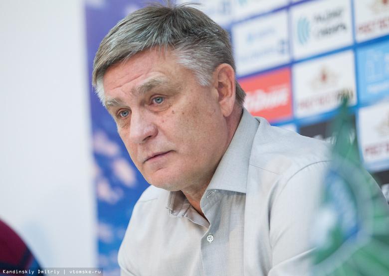 Главный тренер «Томи» объявил оботставке после поражения от«Зенита-2»