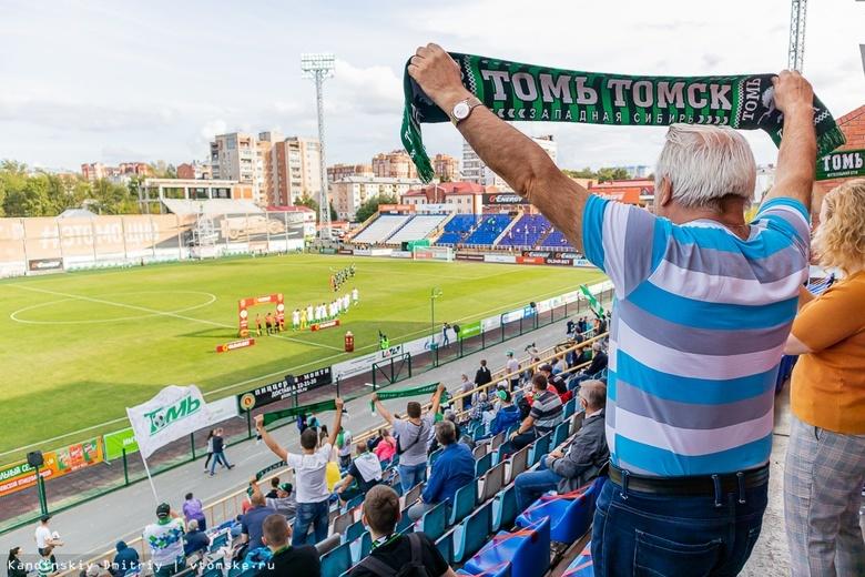 «Томь» обыграла «Акрон» на домашнем поле